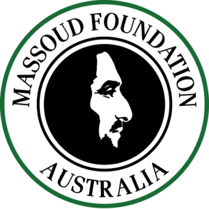 Ahmad Shah Massoud UK Logo