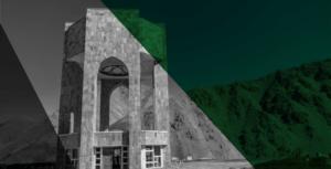 Massoud Foundation UK