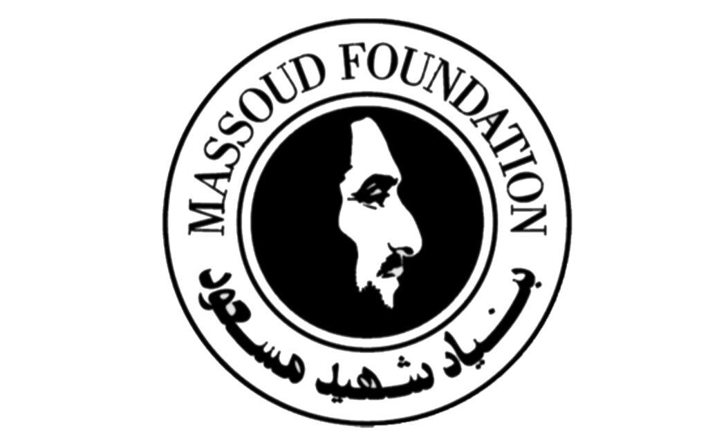 Massoud Foundation